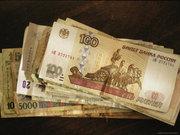 Помощь искоренению нищеты в нашем обществе доступного кредита в размер