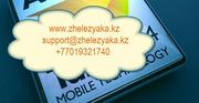 Планета Железяка предлагает услуги по ремонту компьютерной техники