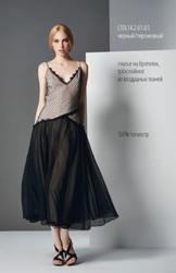 Модная женская одежда Итальянский бренд