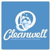 Уборка помещений CLEANWELL