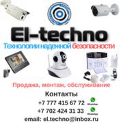 Видеонаблюдение,  продажа,  установка,  обслуживание.