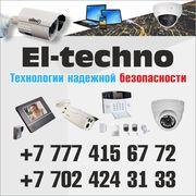 Видеонаблюдение,  системы безопасности.