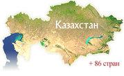 Казахский язык,  любой возраст.